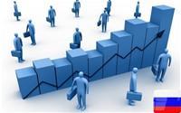 Дифференциация доходов населения и экономический рост в России