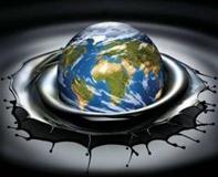 Экономический рост и продуктивность первичных массовых ресурсов