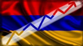 Экономический рост Армении