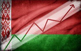 Экономический рост Беларуси