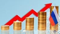 Этапы формирования устойчивого экономического роста в России