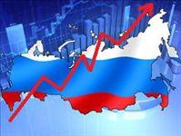 Особенности экономического роста России