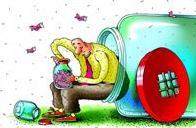 Причины роста личных доходов как источника накопления