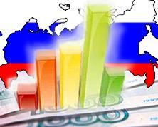 Структурная политика как инструмент модернизации экономики России