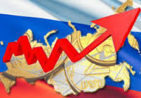 Устойчивый экономический рост в России