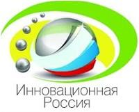 Задачи перехода России на инновационный путь развития