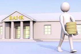 Россияне наращивают объем банковских вкладов
