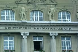 Национальный банк Швейцарии получил рекордный убыток