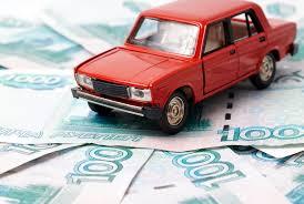 Транспортный налог могут отменить с 2016 года