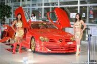 Mercedes из рубинов и золота за 11 млн. $