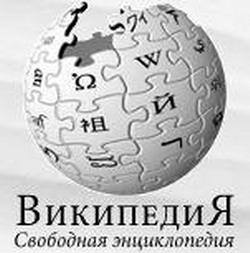 Сайт Wikipedia могут закрыть